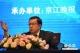 龙永图:进博会是中国发展进程中重要的里程碑