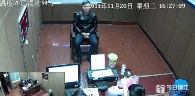 """镇江一男子来到派出所报案,民警转过身认出这是""""嫌疑人"""""""