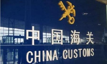 1-10月镇江外贸进出口稳步增长 三项指标增幅超省平均值