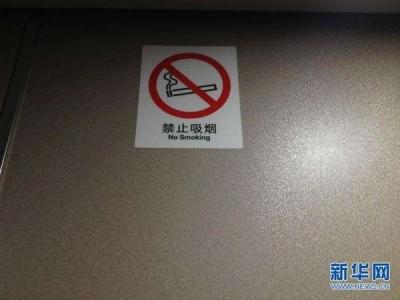 因为一个无人认领的烟头 整个宿舍的男生被撵回家反省