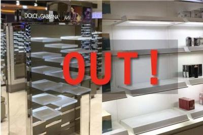 海口美兰机场免税店:所有D&G产品已下架,钱不赚了!