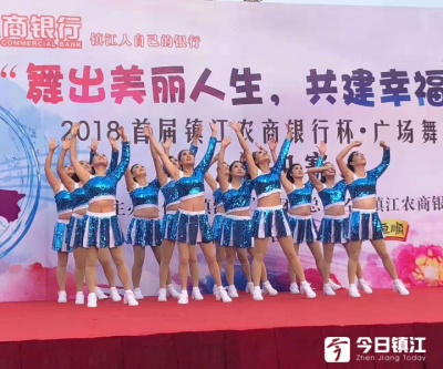 镇江农商银行杯•广场舞大赛总决赛圆满落幕