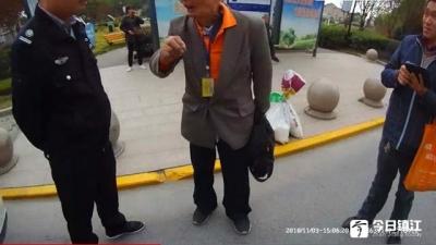 老人独自出门迷路 警方提醒出门结伴而行