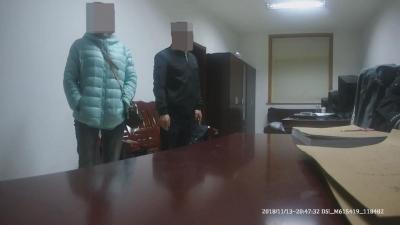 """扬中一家长收到""""女儿""""微信索要培训费 被骗两千余元"""