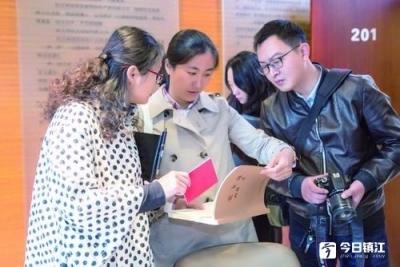 镇江市城建集团相关人员来到润州区考察交流