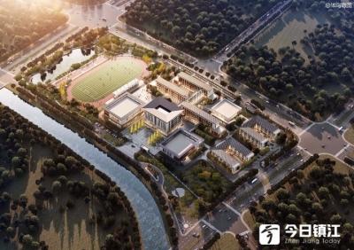 镇江新区学子可在家门口上高中了!心湖高级中学(一中新区分校)规划出炉
