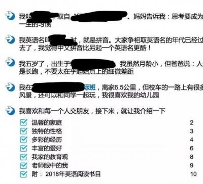 """人民日报评5岁儿童简历长15页:拔苗种不出好""""庄稼"""""""