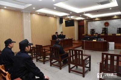 新刑诉法实施后 镇江首起刑事速裁程序案件宣判