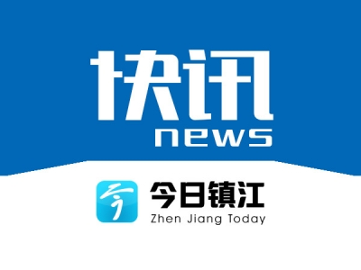 中国驻巴基斯坦领事馆遭袭 巴境内分裂组织声称负责