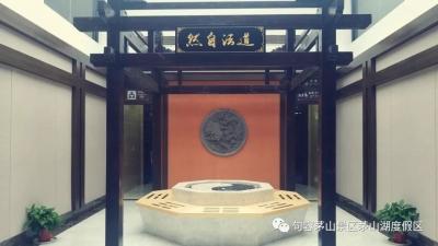 """茅山景区一厕所上榜""""江苏旅游厕所之最"""""""