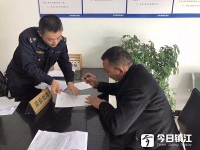 丹阳超限检测站推进治超非现场处罚工作
