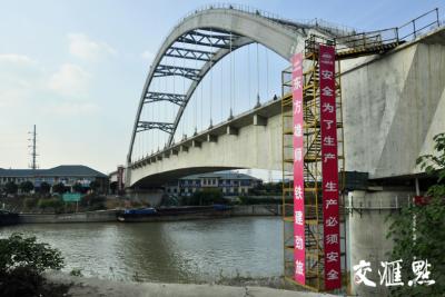 """""""五峰山过江通道""""落成后更名为""""镇江长江大桥""""获原则性同意"""