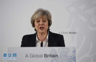 """英老牌智库称,同欧盟""""分手""""后经济将损失千亿英镑?"""