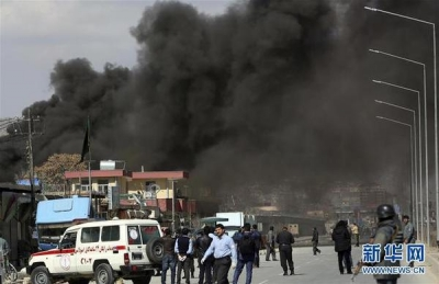阿富汗首都发生爆炸,至少造成40人死亡
