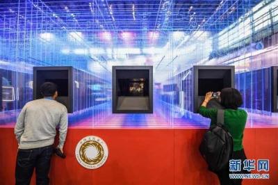 """第五届互联网大会""""把脉""""产业走向 中国在5G研发上领跑"""