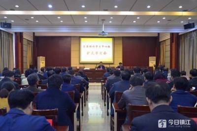 镇江润州组织学习新修订的《中国共产党纪律处分条例》
