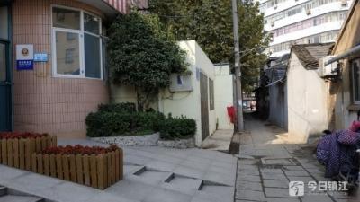 后续│镇江市实验幼儿园门口巷子北段通了 燃气施工也已结束