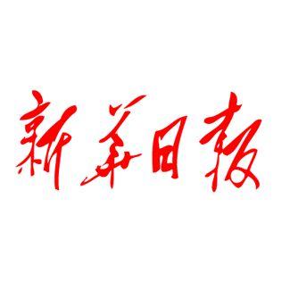 """禁止""""向海索地""""——江苏省出台文件实施最严海洋保护"""