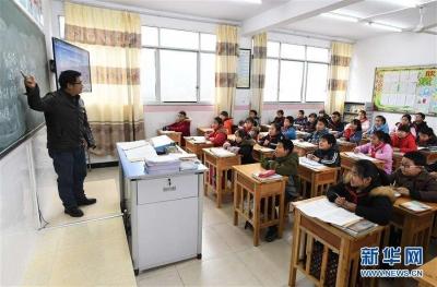 镇江扎实推进教育领域专项治理 发放整治通知书716份,关停取缔167家