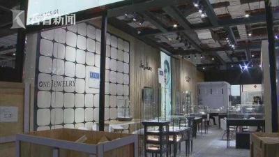 进口博览会布展启动 多个展台展品就位