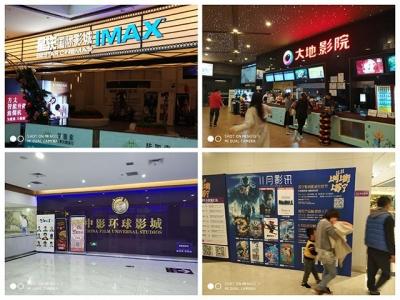 """电影票""""退改签""""政策落地近两月,镇江情况如何?"""