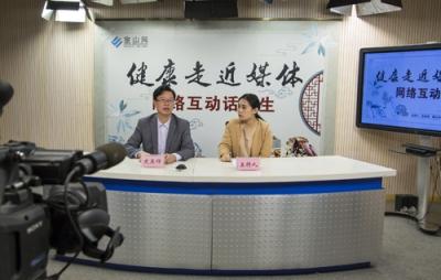 喜迎记者节,镇江市中医院走进报社送健康