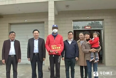 丹阳小伙得了白血病  7万元的救助款给他希望