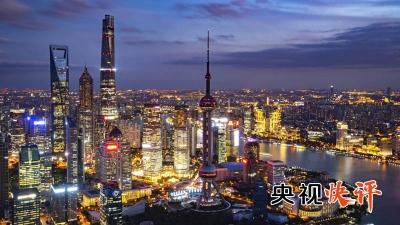 """自贸区""""新雁阵"""":引领中国更高水平开放进程"""