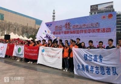 中国实名志愿者过亿 一年来服务时间累计达12亿小时