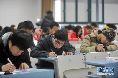 电子科大考研试题出现偏差 相关负责人被问责