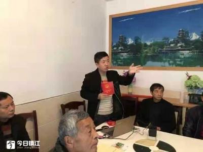 """""""12.4""""国家宪法日来临 丹徒宝堰宪法宣传在基层全覆盖"""