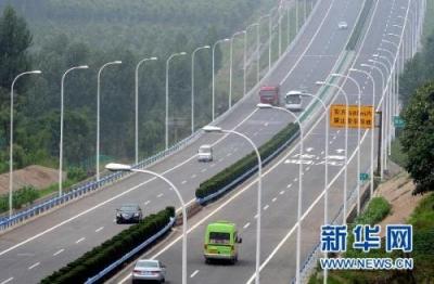 高速公路苏鲁省界与江苏5座跨江大桥收费站取消