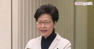 林郑月娥:孟晚舟在任何时候只持有一本有效特区护照