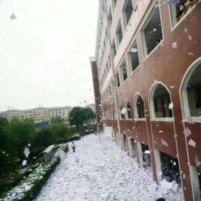 【我和我的祖国】天津大学:快闪献礼 唱响爱国赞歌