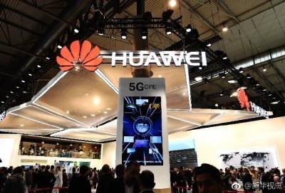 """英国电信:华为仍是该国5G网络设备""""重要供应商"""""""