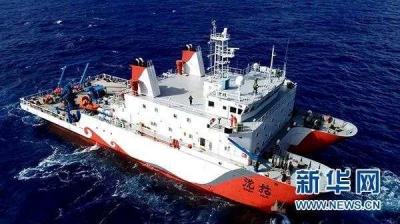 """祝贺!""""彩虹鱼""""成功完成二代着陆器万米级海试"""