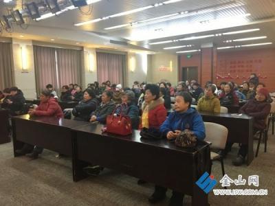 镇江市妇幼保健院开展送健康知识活动