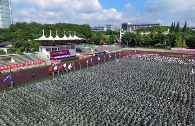 江苏大学第四次党代会召开 惠建林出席并讲话