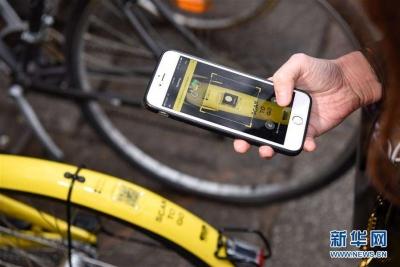 押金问题、限制消费……ofo的困局,共享单车行业的缩影