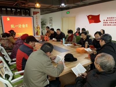 社区联合园区开展主题党日 实践融合党建 推进基层党组织建设