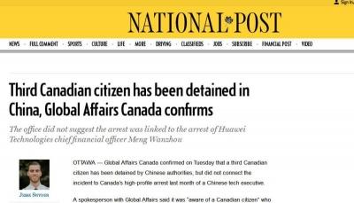 """中国外交部发言人华春莹回应""""第三名加拿大人在中国被拘"""":没有听说"""