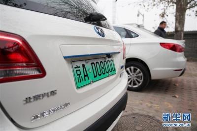 新能源汽车补贴退坡倒计时:现车难求 有买家加价购车