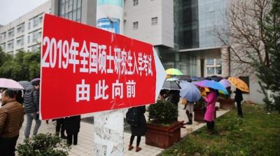 江苏21.2万人参加2019年全国硕士研究生招生考试,25日起开始阅卷