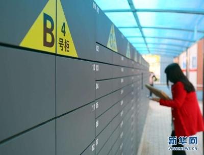 江苏拟出台快件箱服务规范 24小时未取应发信息提醒
