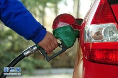 油价降了!明起国内汽、柴油价格每吨下降125元和120元