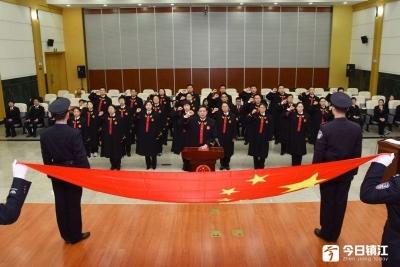 国家宪法日——全市法院2018年新入额法官举行集体宣誓仪式