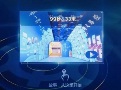 """【伟大的变革——庆祝改革开放40周年大型展览之二十八】""""大美中国""""影像长廊"""