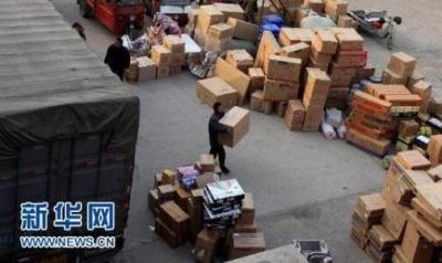 """浙江温州""""快递员性侵""""案被告一审被判刑3年6个月"""