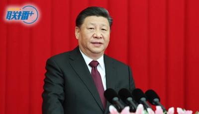 《告台湾同胞书》发表40周年纪念会2日上午在京举行 习近平将出席并发表重要讲话
