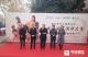 镇江市少儿传统文化暨成语故事演绎大赛正式启动